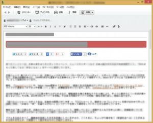 Evernoteからウェブページを印刷